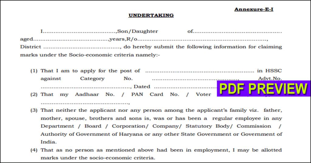 HSSC Self Declaration Form PDF