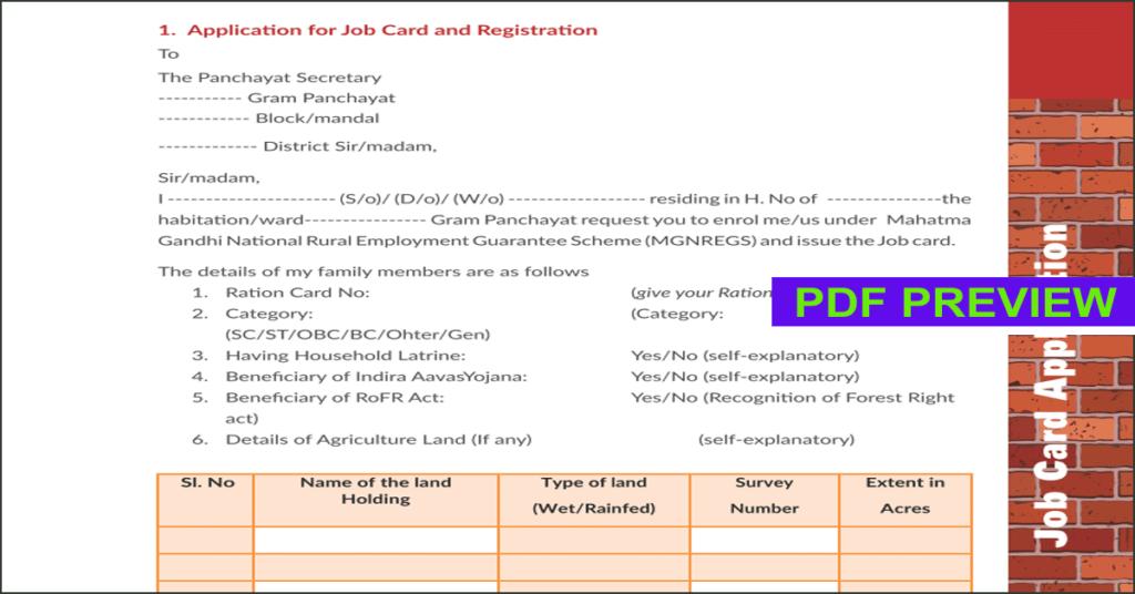 NREGA Job Card Application Form PDF Download